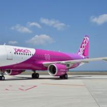 12月26日から奄美―関西線に就航するピーチ便の機材(ピーチ・アビエーション提供)