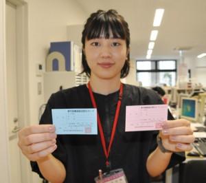 本年度から新たに発行している「準住民」対象の離島航空割引カード(右)。左は群島民を対象とする従来のカード