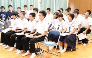 向学塾の開講式に臨む中学生ら=19日、徳之島町井之川