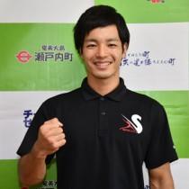カヌーの「2019ICFオーシャンレーシングワールドカップ」に日本代表として出場する清水さん=4日、瀬戸内町役場