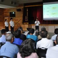 鹿児島大学が開いた農村の活性化に関する調査報告会=13日、喜界町自然休養村管理センター