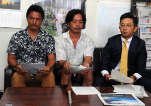 IUCNへの要望書提出を報告する和田知彦弁護士(右)ら=18日、大島支庁記者クラブ