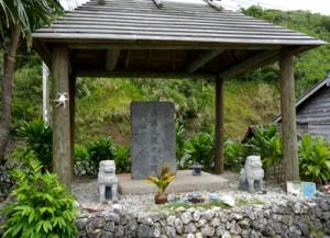 ばしゃ山村の敷地内に祭れている与湾大親の墓