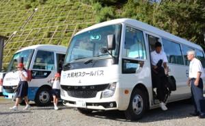大和村が自主運行を開始した小中学生対象のスクールバス=2日、同村思勝
