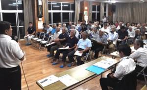 知名小学校区を皮切りに始まった知名町の住民説明会=23日、同町の瀬利覚コミュニティーセンター
