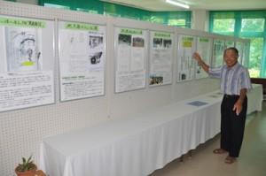 今月始まったトゥール墓に関する企画展=11日、和泊町歴史民俗資料館