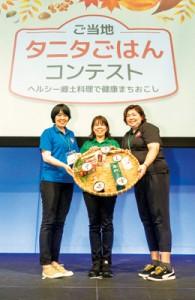 全国大会で奄美の食文化をPRした(左から)田村さん、西田さん、満さん=22日、東京