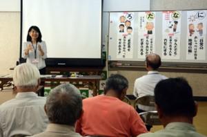 宇検村で開かれた移動消費生活講座=4日、同村役場