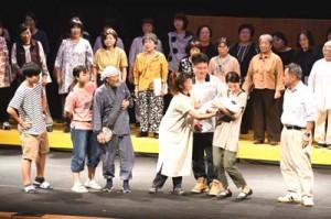 島民が熱演した劇「この町で~井之川 夏物語り~」=27日、徳之島町文化会館