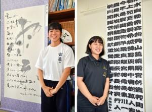 全九州高校総合文化祭・書道部門の県代表に選ばれた(右から)大島の神林さん、古仁屋の喜村さん