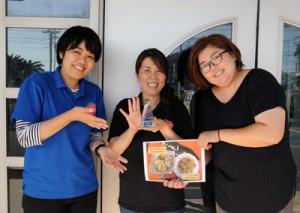 ご当地タニタごはんコンテスト全国大会に出場する瀬戸内町の西田めぐみさん(中央)チーム