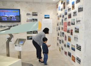 沖永良部空港開港50年を記念し、和泊町役場1階ロビーで始まった写真展=22日、同町
