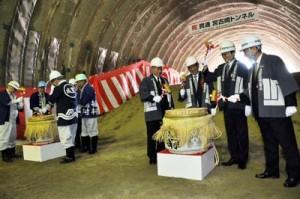 鏡開きを行って宮古崎トンネルの貫通を祝う関係者=1日、奄美市名瀬の根瀬部側坑口付近