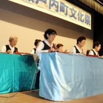 多彩な芸能が披露された瀬戸内町文化祭舞台発表=17日、同町きゅら島交流館