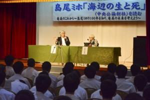 (右から)高校生らを前に島尾ミホの作品について対談した豊崎氏、藤井氏=13日、奄美市名瀬