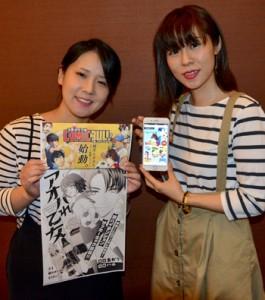 (右から)漫画「アオハれ乙女」を連載中のハルさん、あかりさん=8日、奄美市名瀬