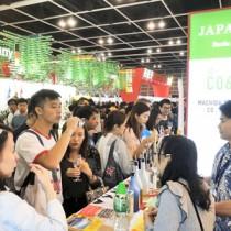 アジア最大級のワインと蒸留酒のイベントに出展した町田酒造㈱(提供写真)