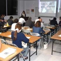 プロジェクト発表などがあった徳之島地区青年農業者会議=26日、徳之島町亀津