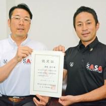 重村俊介さん・ラジオ体操1級指導士に191118蘇
