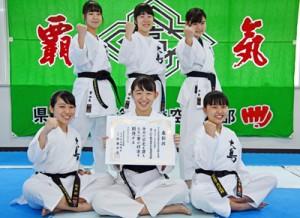 SP 全九州高校新人大会・空手道【大島女子】