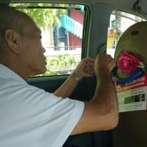 タクシーに啓発用カードを設置する事業者(鹿児島県提供)