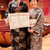 内閣総理大臣賞争奪戦で4位入賞を果たした岩﨑さん(左)と指導を続けた松山さん=15日、東京・品川