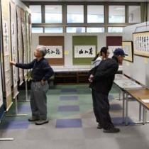 5日から始まった故龍野定一氏の生誕130年記念企画展=5日、徳之島町亀津