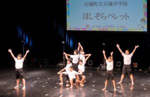 最後のポーズで徳之島の星空を表現した「ほしぞらパレット」のメンバー=27日、東京港区