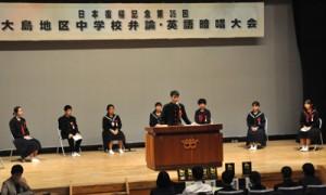 32人の生徒が登壇した大島地区中学校の弁論・英語暗唱大会=11日、和泊町