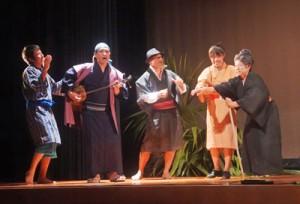 音楽ダンス劇団「野生の島人」の初公演=2019年10月11日、与論町砂美地来館