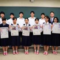 学校新聞コンクールで一席に輝いた大島高校の新聞同好会=11月14日、奄美市名瀬