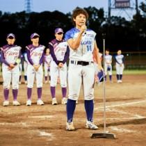 退団セレモニーで集まったファンに感謝を述べ女子野球への思いを語る里投手=2019年11月、わかさスタジアム京都
