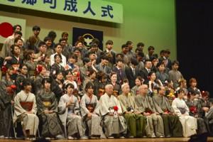 成人式の大島紬着用率が最も高かった龍郷町=3日、りゅうがく館