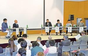 町の魅力や課題を踏まえ将来を展望したシンポジウムのトークセッション=25日、伊仙町伊仙