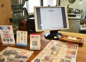 電子マネーカードやQRコード決済に対応する飲食店のレジ=2019年、奄美市名瀬