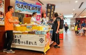 歌舞伎座地下に設けられた奄美物産のブース=東京・銀座