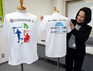 炬火ランナーのTシャツデザイン=6日、鹿児島市