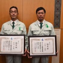 県の青年林業士に認定された平田さん(右)と米川さん=29日、県庁