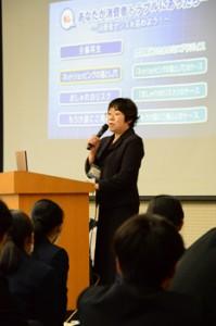 高校生を対象とした消費生活講座=6日、奄美市名瀬の県立大島高校