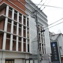 約430人の会計年度任用職員を募集している奄美市役所
