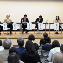 「屋久島・沖縄との広域連携」をテーマに議論したパネルディスカッション=14日、瀬戸内町きゅら島交流館