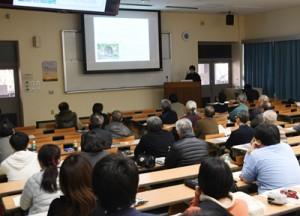奄美群島の生物多様性について4年間の研究成果などが報告されたシンポジウム=2日、鹿児島市の鹿児島大学