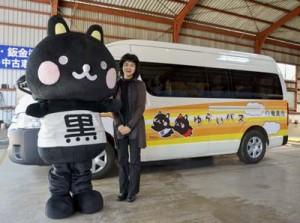 「ゆらいバス」の愛称が決定した奄美市のコミュニティーバスと有村さん=21日