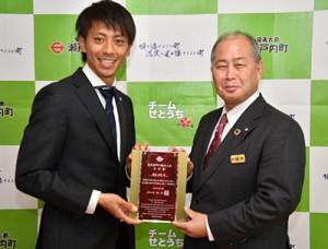 第39代瀬戸内町観光大使となった薗田選手(左)=23日、瀬戸内町役場