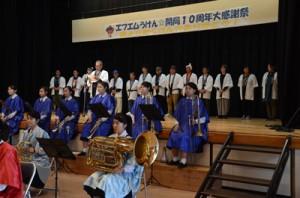 エフエムうけん開局10周年イベントで、村民に感謝を伝えるボランティアスタッフら=23日、宇検村