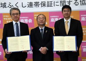 協定式に臨んだ(右から)吉留理事長、久木元会長、芝田理事長=13日、鹿児島市