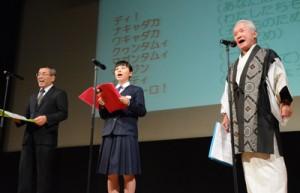サミットで大会宣言を読み上げる(右から)日置さん、原さん、里村さん=23日、奄美市名瀬島の宝「方言」を次世代へ 危機言語サミット奄美大会