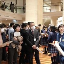 全国海洋教育サミットの来場者らに向け、ポスターを使って取り組みを発表する与論高の生徒(提供写真)=東京都