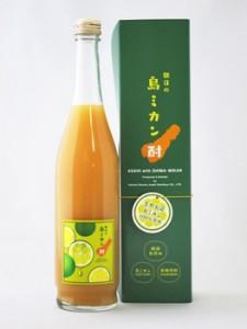 ★島一番コンテスト・(朝日酒造)島ミカン酎