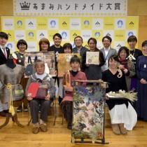 大賞の西さん(前列中央)ら入賞者と審査員=2日、奄美市名瀬